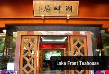 Lake Front Teahouse