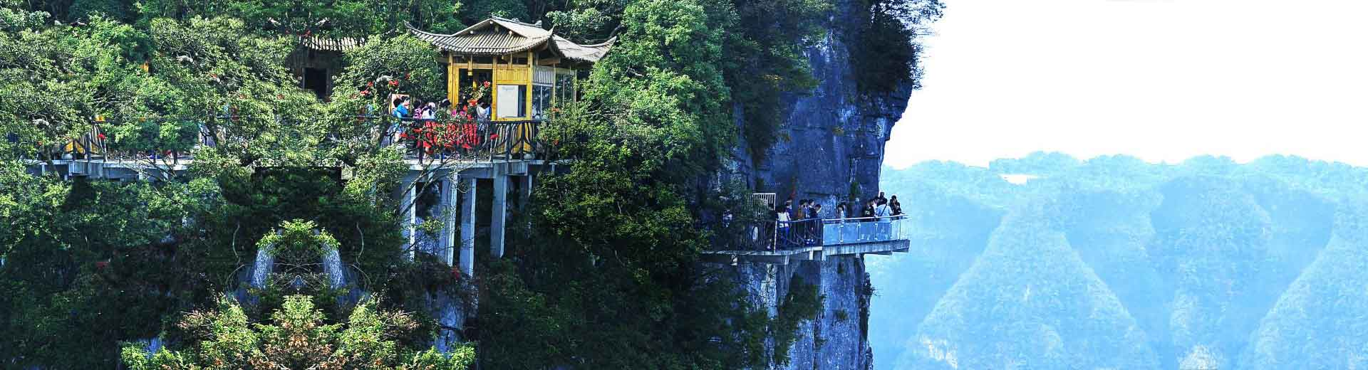 Adventure on the Breathtaking Glass Skywalk at Tianmen Mountain