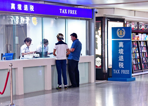 Beijing-Tax-Refund-Policy.jpg