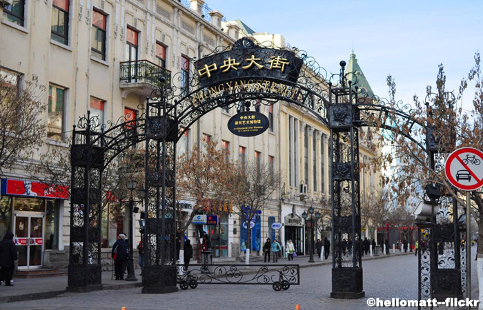 Harbin-Central-Street-Heilongjiang.jpg