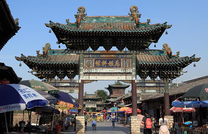 Pingyao-Ancient-City-1.jpg